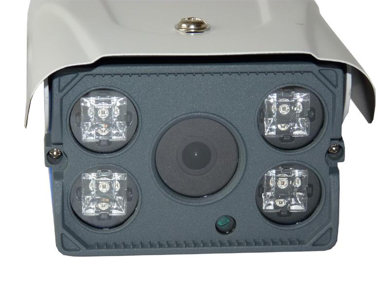 4 diody ARRAY LED - IP2305FULLHDwifi